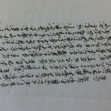 Document on desalination from Ottoman 档案 in Istanbul